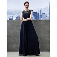 Linha A Bateau Neck Longo Georgette Evento Formal Festa de Gala Black-Tie Vestido com Pregueado Renda de TS Couture®
