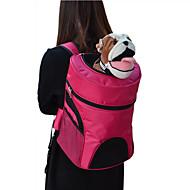 Кошка Собака Переезд и перевозные рюкзаки Животные Корпусы Компактность Дышащий Темно-синий Розовый Зеленый Светло-синий