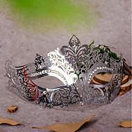 1pc halloween mask puku puolue naamiointi syntymäpäiväjuhla loma koristeet metallinen ontto timantti naamio