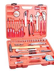 Jtech® 181073 Ferramenta de reparo de conjunto de ferramentas domésticas 73pcs