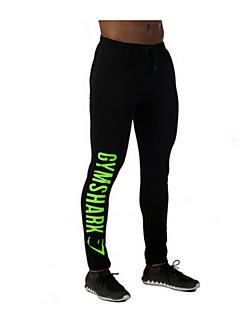 Homens Calças de Corrida Secagem Rápida Respirável Compressão Elástico Calças para Ioga Exercício e Atividade Física Esportes Relaxantes