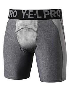 Herre Shorts til jogging Fitness, Løping & Yoga Fort Tørring Anatomisk design Pustende Lettvekt Sport Shorts til Løper Sykling Trening &