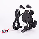 cheap Motorcycle & ATV Parts-New 12v X-Grip Motorcycle Scooter Cell Phone Cradle Holder, 5V 2.1A USB port Car Charger for iPhone Samsung Smart Phones