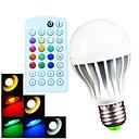 お買い得  ルアー/フライ-700 lm E26/E27 B22 LEDボール型電球 A60(A19) 15 LEDの SMD 5730 調光可能 装飾用 リモコン操作 温白色 クールホワイト ナチュラルホワイト RGB AC 100-240V