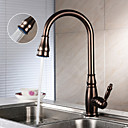 cheap Bathroom Sink Faucets-Kitchen faucet - Antique Oil-rubbed Bronze Pull-out / ­Pull-down Centerset