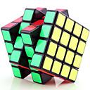 tanie Kostki Rubika-Kostka Rubika YONG JUN Zemsta 4*4*4 Gładka Prędkość Cube Magiczne kostki Puzzle Cube profesjonalnym poziomie / Prędkość Prezent Ponadczasowa klasyka Dla dziewczynek