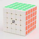 abordables Cubos de Rubik-Cubo de rubik YONG JUN 5*5*5 Cubo velocidad suave Cubos mágicos rompecabezas del cubo Nivel profesional Velocidad Competencia Regalo
