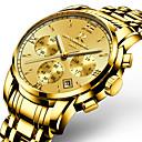 baratos Escovas-Homens Relógio de Pulso Japanês Calendário / Noctilucente Aço Inoxidável Banda Amuleto / Luxo / Casual Dourada / Dois anos