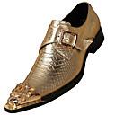 رخيصةأون أحذية أوكسفورد للرجال-للجنسين أحذية رسمية Leather نابا خريف / شتاء أوكسفورد ذهبي / فضي / الحفلات و المساء