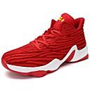 זול נעלי ספורט לגברים-בגדי ריקוד גברים PU אביב / סתיו נוחות נעלי אתלטיקה אדום / שחור לבן / כחול ים