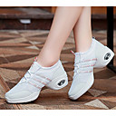 cheap Dance Sneakers-Women's Dance Sneakers Tulle Flat / Heel Dance Shoes White / Black / Practice