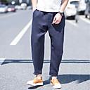 tanie Syntetyczne peruki bez czepka-Męskie Podstawowy Luźna Spodnie Jendolity kolor