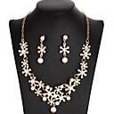 זול טבעות-בגדי ריקוד נשים סט תכשיטים - דמוי פנינה פרח מתוק, אלגנטית לִכלוֹל זהב / כסף עבור חתונה / מסיבת ערב