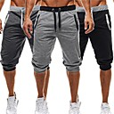 cheap Fitness, Running & Yoga Clothing-Men's Harem Running Shorts - Black, Dark Gray, Light gray Sports Baggy Shorts Fitness, Gym, Workout Activewear Lightweight, Breathability Micro-elastic
