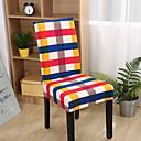זול כיסויים-כיסוי לכיסא צבעים מרובים הדפסה תגובתית פוליאסטר כיסויים