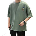 baratos Tela-Homens Camiseta Básico Estampado, Letra