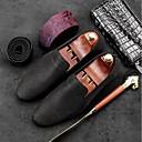 זול נעלי ספורט לגברים-בגדי ריקוד גברים משי אביב נוחות נעליים ללא שרוכים שחור / שחור וצהוב