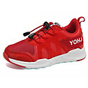 cheap Boys' Shoes-Boys' Shoes Tulle Fall Comfort Athletic Shoes Walking Shoes for Black / Red