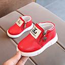 povoljno Cipele za djevojčice-Djevojčice Cipele PU Proljeće ljeto Udobne cipele Sneakers Hodanje za Djeca Crn / Crvena / Pink