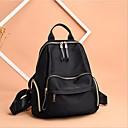 זול Intermediate School Bags-בגדי ריקוד נשים שקיות פּוֹלִיאֶסטֶר תיק לבית הספר רוכסן שחור