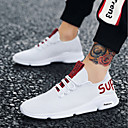 cheap Men's Athletic Shoes-Men's Sneakers Lightweight Breathable Anti-Shake / Damping Walking Running Jogging