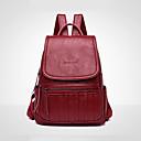 זול Intermediate School Bags-בגדי ריקוד נשים שקיות PU תרמיל רוכסן צבע אחיד פול / שחור / אודם
