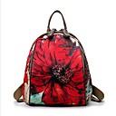 cheap Backpacks-Women's Bags Nylon Backpack Pattern / Print / Zipper Floral Print Red / Dark Green