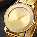 Недорогие Модные часы-Муж. Наручные часы Японский Японский кварц Нержавеющая сталь Черный / Серебристый металл / Золотистый 30 m Творчество Новый дизайн Повседневные часы Аналоговый Мода минималист -  / Два года