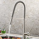 cheap Bath Fixtures-Kitchen faucet - Single Handle One Hole Standard Spout Other Contemporary Kitchen Taps