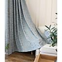 זול וילונות חלון-ארופאי פרטיות שני פנאלים וִילוֹן סלון   Curtains / ג'אקארד