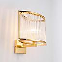 povoljno bočice-Vodootporno Suvremena suvremena Zidne svjetiljke Spavaća soba Metal zidna svjetiljka 110-120V / 220-240V 40 W / E14