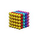 abordables Blocs Magnétiques-Carreaux magnétiques 125 pcs Zuko Boule simple Tous Jouet Cadeau / Métal