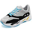 hesapli Erkek Atletik Ayakkabıları-Erkek Ayakkabı Sentetikler Bahar Atletik Ayakkabılar Koşu Günlük / Dış mekan için Kahverengi / Siyah ve Gümüş / Beyaz / Mavi