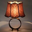 זול מנורות שולחן-מודרני עכשווי עיצוב חדש מנורת שולחן עבור חדר שינה / משרד מתכת 220V