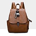 halpa Koululaukut-Vedenkestävä PU Vetoketjuilla Backpack Piirretty Päivittäin Musta / Ruskea / Syystalvi