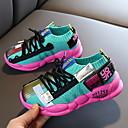 povoljno Dječje tenisice-Djevojčice Udobne cipele Mrežica Sneakers Mala djeca (4-7s) Trčanje Crn / Bež / Zelen Ljeto