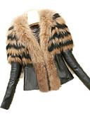 זול מעיל פרווה-צבע אחיד שיק ומודרני מעיל פרווה - בגדי ריקוד נשים, סגנון מודרני דמוי פרווה / חורף