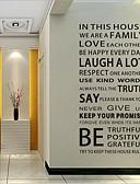 رخيصةأون فساتين سواريه-لواصق حائط مزخرفة - الكلمات ونقلت ملصقات الحائط كلمات ومصطلحات غرفة الجلوس / غرفة النوم / غرفة الطعام / قابل للنقل