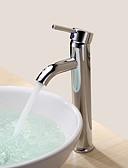 preiswerte Abendkleider-Waschbecken Wasserhahn - drehbar Chrom Mittellage Ein Loch / Einhand Ein LochBath Taps