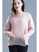 abordables Jerséis de Mujer-Regular Pullover Simple / Bonito,Un Color Azul / Rosa / Blanco / Gris Escote en Pico Manga Larga Acrílico Primavera / Otoño Medio