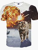 tanie Koszulki i tank topy męskie-T-shirt Męskie Nadruk Sport Szczupła - Zwierzę Kot / Krótki rękaw