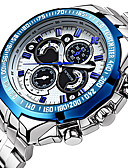 cheap Sport Watches-WWOOR Men's Sport Watch / Wrist Watch Water Resistant / Water Proof / Noctilucent / Cool Stainless Steel Band Luxury / Vintage / Casual Silver / Sony S626 / Two Years