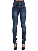 tanie Damskie spodnie-Damskie Na co dzień / Moda miejska Bawełna Jeansy Spodnie Jendolity kolor Wysoki stan / Wyjściowe