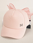 cheap Women's Hats-Women's Cotton Baseball Cap / Sun Hat - Solid Colored / Cute