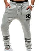 ieftine Pantaloni Bărbați si Pantaloni Scurți-Bărbați Activ Pantaloni Sport Pantaloni Mată