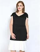 halpa Naisten mekot-Naisten Pluskoko A-linja Suora Tuppi Mekko - Color Block Patchwork, Röyhelö V kaula-aukko