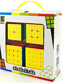 cheap Fashion Watches-Rubik's Cube MoYu 5*5*5 Smooth Speed Cube Magic Cube Educational Toy Stress Reliever Puzzle Cube Smooth Sticker Gift Unisex