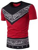 baratos Camisetas & Regatas Masculinas-Homens Polo Temática Asiática Estampado, Tribal Algodão / Manga Curta