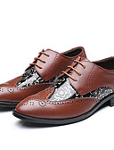 abordables Vestidos de Madrina-Hombre Zapatos formales Cuero Sintético Primavera / Otoño Tejido Oriental Oxfords Negro / Amarillo / Marrón / Bullock Zapatos