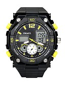 cheap Fashion Watches-Men's Sport Watch / Military Watch / Smartwatch Chinese Alarm / Calendar / date / day / Water Resistant / Water Proof Silicone Band Charm / Vintage / Casual Multi-Colored / LED / Noctilucent